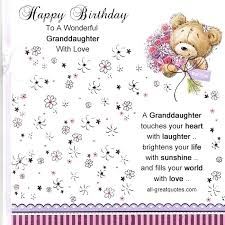 Beautiful Granddaughter Quotes Best Of My Beautiful Granddaughter Quotes 24 Granddaughter Breathtaking