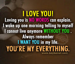 Tagalog Love Quotes For Him 100 Best Tagalog Love Quotes for Him 30