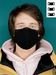 <b>Набор из 3х</b> масок для лица гигиенических многоразовых ...