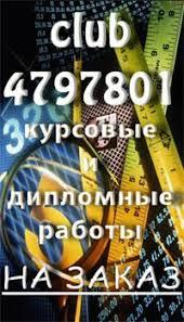 Москва Санкт Петербург Самара курсовые рублей и  Москва Санкт Петербург Самара курсовые 500 1000 рублей и