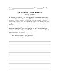 my brother sam is dead essay by kristen parker tpt my brother sam is dead essay