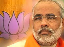 हिमाचल में नरेंद्र मोदी आज करेंगे चुनावी जनसभा