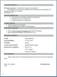 Resume Samples For Freshers Resume Format For Freshers Latest