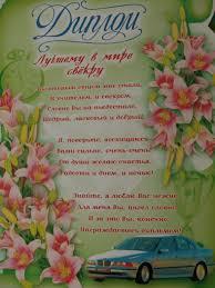 Плакаты на свадьбу Дипломы к свадьбе Праздник Свадьба  Плакаты на свадьбу Оформление плакатов