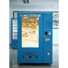 Vending Machine Advertising Adorable China Cabinet Advertising Screen Vending Machin On Global Sources