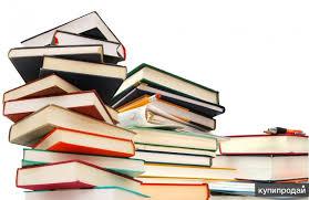 Дипломы на заказ в Барнауле Барнаул Диплом Барнаул предлагает помощь студентам по индивидуальному написанию всех научных письменных работ таких как дипломная работа курсовая работа