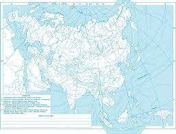 ЕВРАЗИЯ Климат Климатические пояса и области География  ЕВРАЗИЯ Климат Климатические пояса и области конспект