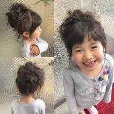 子供アップスタイル Instagram Posts Photos And Videos Instazucom