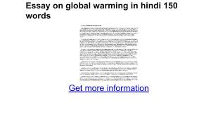 essay on global warming in words in hindi whatsapp status essay on global warming in english in 200 words vision professional