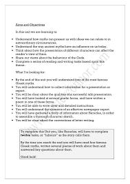 greek mythology essay topics evolution essay questions ap biology evolution practice test