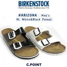 ビルケンシュトック a product made in birkenstock men s arizona nl patent black amp