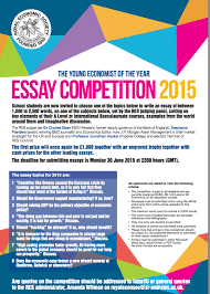 economic essay competitions edu essay economic essay competitions