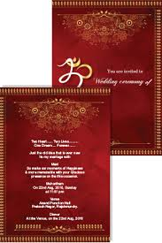 Buy Customized Invitation Cards Design Print Invitation Cards