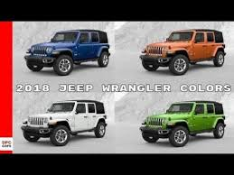 2018 Jeep Wrangler Colors Youtube