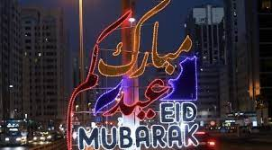 Ramadan 2021: Will UAE residents get 5-day holiday for Eid Al Fitr? - News  WWC