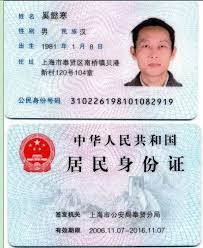 Documents Does On Use Its Mandarin Citizens Id Authorise To - Only Pinyin Quora And Names China Their