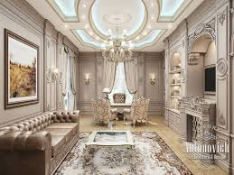 luxury office design. This Is Very Inspiring And Comfortable Image Of The Luxurious Office Interior From Luxury Antonovich Design, Design Studio In Dubai. I
