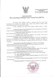 Certification Letter For Visa Application Sample Request Mistakes
