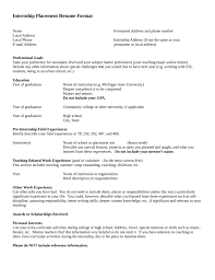 support essay example journal entry
