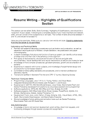 what to put on a resume for skills section cipanewsletter cover letter skills section of resume examples skills part of