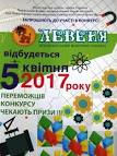 Математичний конкурс кенгуру 2017-2017 официальный сайт
