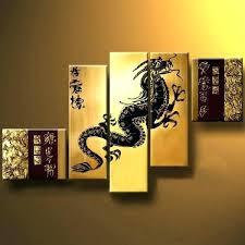 chinese wall decor wall decoration dragon wall art canvas wall decor wood chinese decorative wall panels chinese wall