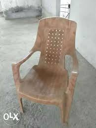 mark as favorite show only image brown wooden rocking chair