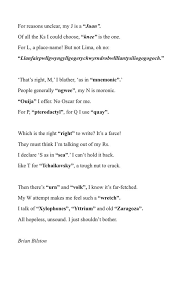 Ipa is a phonetic notation system that uses a set of symbols to represent each distinct sound that exists in human spoken language. Brian Bilston On Twitter Whenever I M Asked To Spell Words Over The Phone All Knowledge I Have Of The Phonetic Alphabet Empties Completely From My Brain Instead I Seem To Conjure Up