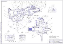 Скачать чертеж рулевого управления трактора автомобиля Рулевое управление ЗИЛ 130