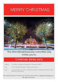 the international business committee cluj christmas drinks party the invitation