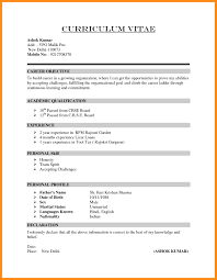7 Write Cv Form For Job How To Make A Resume Online Resume Samples