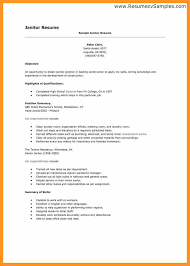 Custodial Supervisor Cover Letter Cover Letter For Custodial Position Bio Letter Format