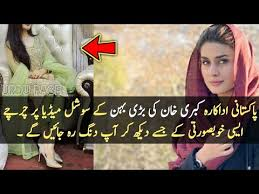 Actress Kubra Khan With Her Sister Rare Unseen Pics YouTube Extraordinary Uff I Have No Sister I Need A Sister