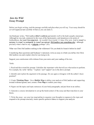 into the wild analysis essay outline for an analytical essay  into the wild writing prompt and textual evidence organizer essay writing on media media analysis