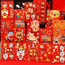 Chinese new year for the year 2021 is celebrated/ observed on friday, february 12. Ready Stock Local Lunar New Year Cute Cow For Year 2021 Ang Bao Packet Lazada Singapore