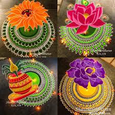 Diwali Rangoli Designs Sanskar Bharti Nice More Sanskar Bharti Rangoli Designs Rangoli Designs