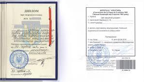 Апостиль и легализация документов ЮКФ Юридическая компания Апостиль и легализация документов