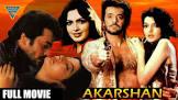 Girish Karnad Akarshan Movie