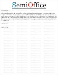Readmission Letter Sample For Students