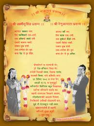 sle wedding cards in hindi sle wedding cards in hindi sle wedding cards in hindi sle