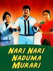 Sharada Nari Nari Naduma Murari Movie