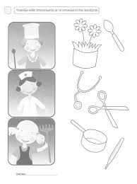 9 best   ESL TEACHING TOOLS   images on Pinterest   Clock further Count n' Match – Kindergarten Math Worksheets  JumpStart   One day together with 20 best Social Studies Worksheets and Activities images on likewise Free Vegetable Garden Coloring Books  Printable Activity Pages for furthermore munity helpers worksheets preschool   Google Search   class besides Free Tools PreK and Tot Printable Worksheet Packs   Printable moreover  also  also  as well Matching Words and Pictures  Worksheets   EnchantedLearning besides Download and print Turtle Diary's Count Pictures and Circle. on preschool worksheet match tools