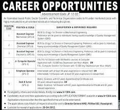 Internal Job Advert Template Vacancy Announcement