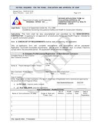 (d) all reasonable expenses arising out of employment shall be reimbursed assuming. Free 13 Construction Forms In Pdf Ms Word