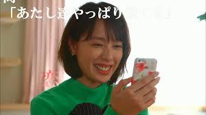 読む オリジナルドラマ再大恋愛僕を忘れる君と1 Tbs 第1話 1