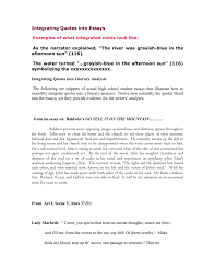 004 007322496 1 Essay Example How To Incorporate Quotes Into