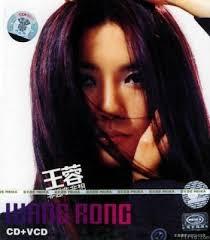 Tracklist - Fei Xiang Fei Fei Xiang by Wang Rong - 27728-andltahrefhttpwwwjpo-hamz