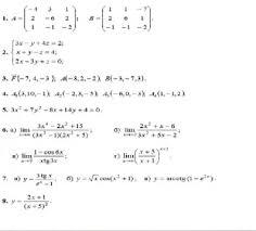 КОНТРОЛЬНАЯ РАБОТА № Выполнить действия над матрицами e ba  КОНТРОЛЬНАЯ РАБОТА № 1 1 Выполнить действия над матрицами e baa t 2  2 Решить систему линейных уравнений а методом Крамера б