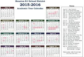 Calendar Templates Amazing Solid Calendar Template 48 And 48 For Resume Stock Photo Year