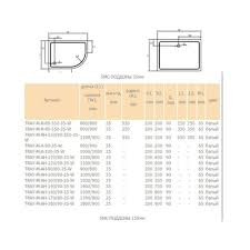 <b>Cezares</b> TRAY-M-AH-180/90-35-W 180х90 <b>душевой поддон</b> ...